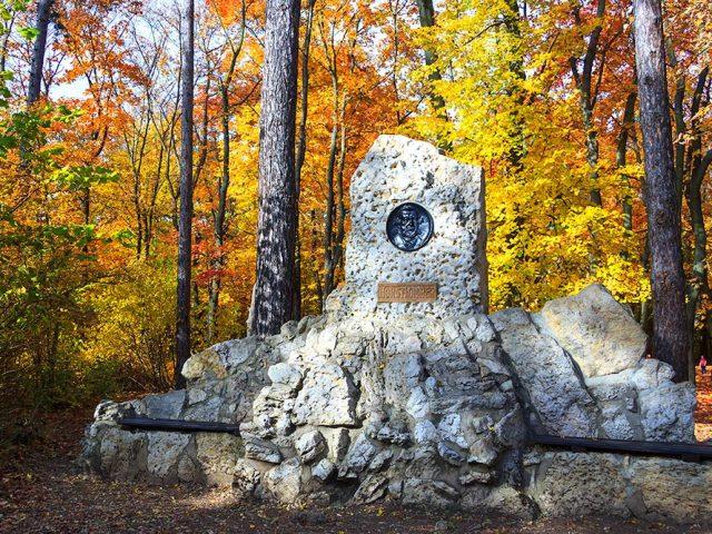 Horst Lommer Denkmal